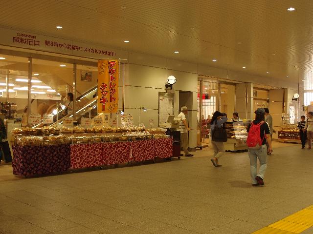 川越駅出店