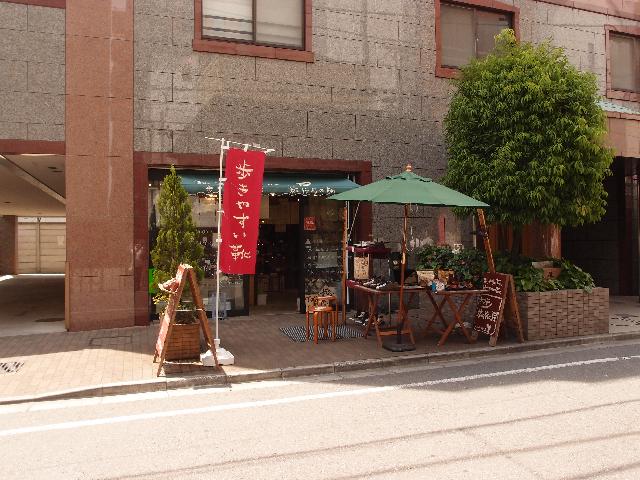 神戸旅靴屋