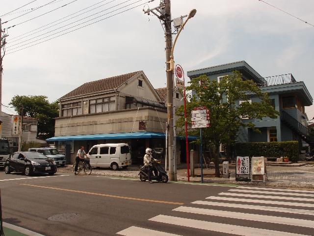 辻の吉野家
