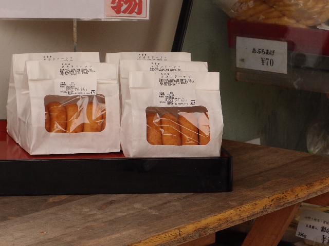 豆腐ドーナツ