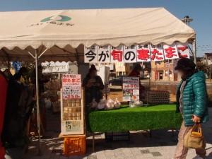 江田養鶏場