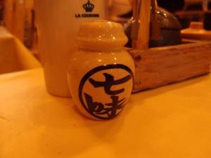 親子丼専用 七味