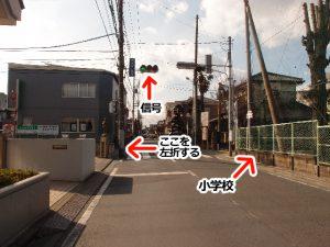 見えにくいですが、信号の左に道があります