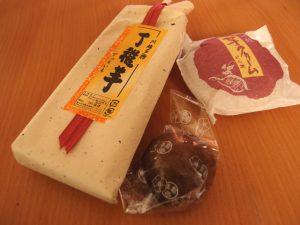 左から「丁稚芋」、「道灌まんじゅう」、「芋クリームどら焼き」