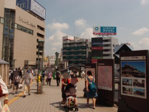 """Kawagoe station"" East Exit Rotary Area"