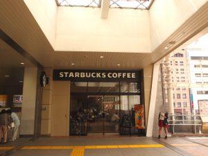 Starbucks Lumine Kawagoe Store