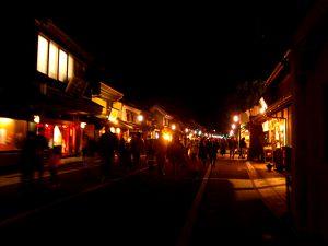 夜の一番街