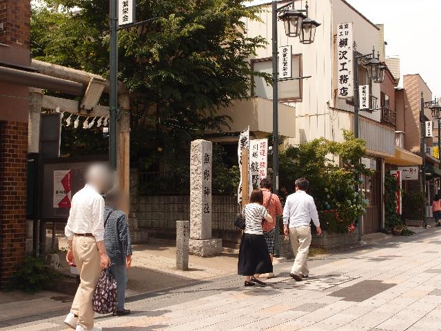 熊野神社入り口