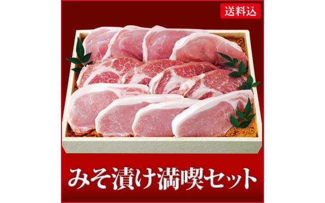 埼玉の肉テーマパーク!サイボクの味噌漬けセットを焼いてみた