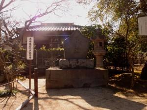 島崎藤村先生記念碑