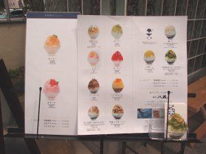 暑い夏の納涼に!地元民一押しの川越ご当地アイス・かき氷リスト