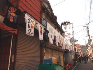 昭和の街商店街