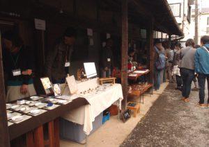 織物市場&アートクラフト手作り市