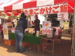 【かわごえ春の農業まつり】農業体験も出来るファーマーズフェス