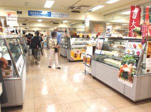埼玉県主催の物産展・ちょこたび埼玉フェアへ行ってきました