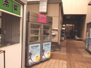 アトレ川越店でジンギスカンビアガーデン!肉食べ放題&飲み放題!
