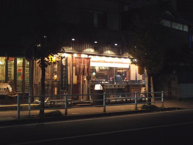 """店探しで間違えない!居酒屋""""TAKEYA(武や)"""" 店舗毎の違いを解説"""