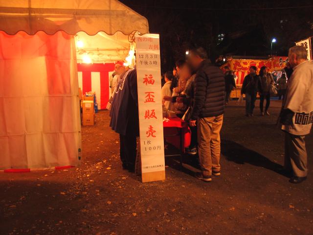 川越熊野神社の酉の市 熊手の粋な買い方をマスターしてゲン担ぎ!