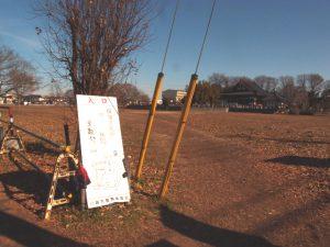 源義経の正妻、郷御前の故郷へ。河越館跡史跡公園で探る河越氏の歴史
