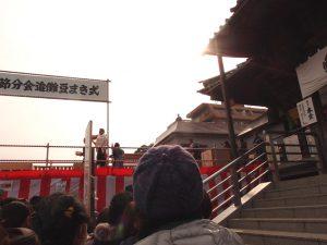 豪華賞品が当たるかも!?喜多院&成田山川越別院の節分会