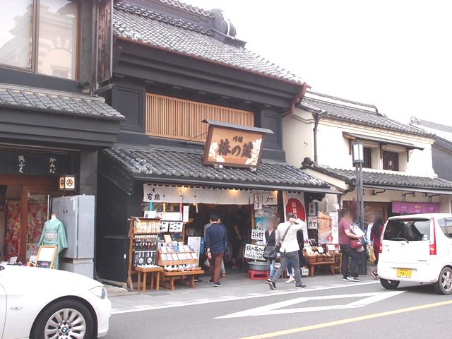 Go Toキャンペーンで川越観光が超お得に!旅行代金と飲食代が大幅割引!