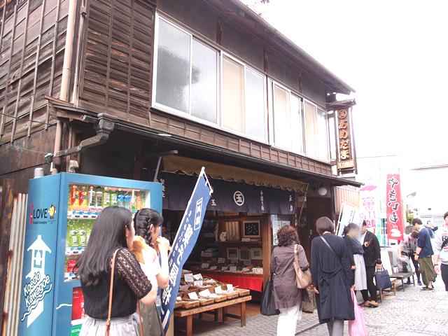 川越・菓子屋横丁は子どもも大人もワクワクできるスイーツストリート