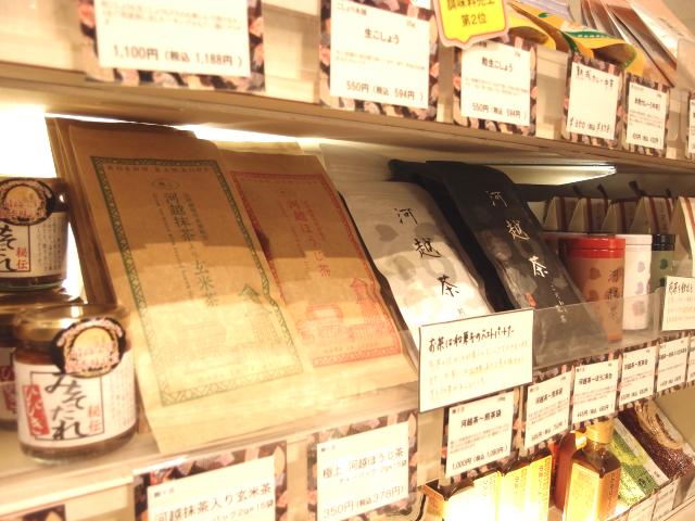 ショコラや蕎麦が大人気!河越抹茶フード&ドリンクまとめ