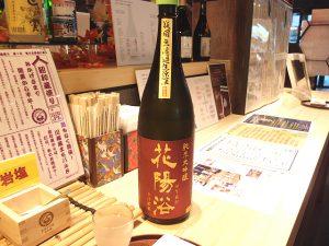 お得な食のイベント「川越蔵まちバル」でグルメ巡りを満喫しよう!