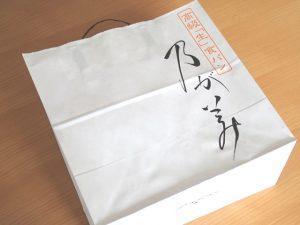 川越の「生」食パン専門店「乃が美(のがみ)」。その人気の秘密は?