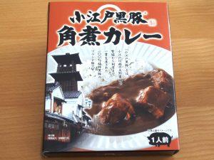 川越産ブランド豚「小江戸黒豚」を食べよう!おすすめのお店リスト