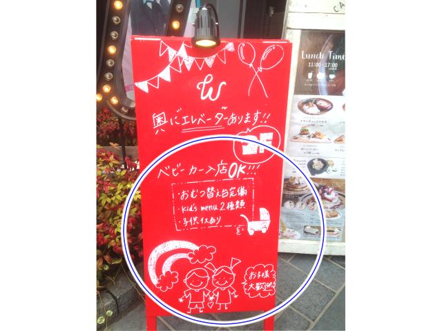 川越で子連れランチならココ!赤ちゃん歓迎の店で快適なひと時を