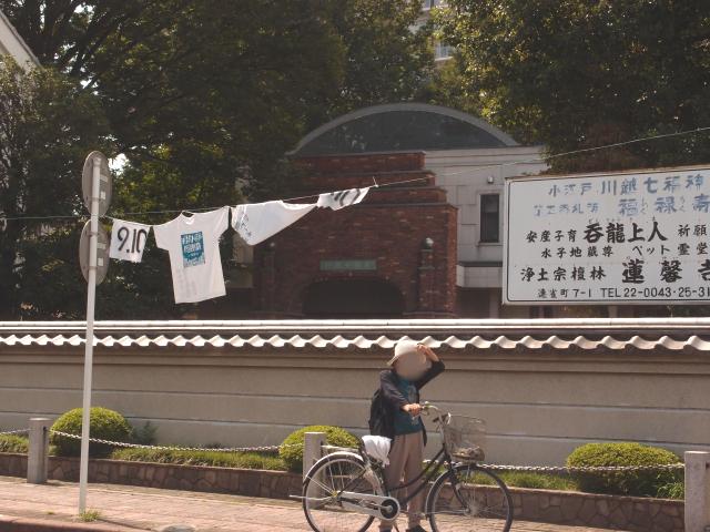 川越・昭和の街の感謝祭はちょっとDEEPな大人の祭典