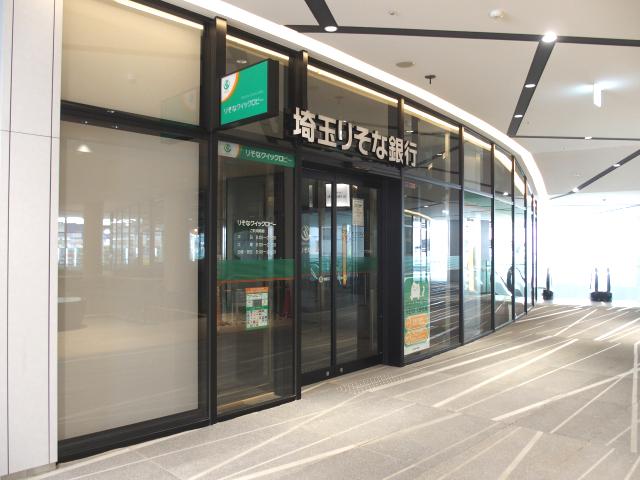 川越駅西口・複合施設U_PLACE(ユープレイス)が凄い!