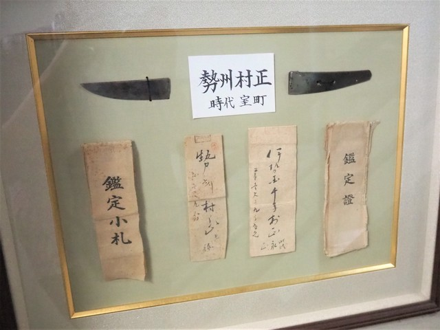 川越歴史博物館へ行こう! 名物館長のいる、触れて学べる博物館