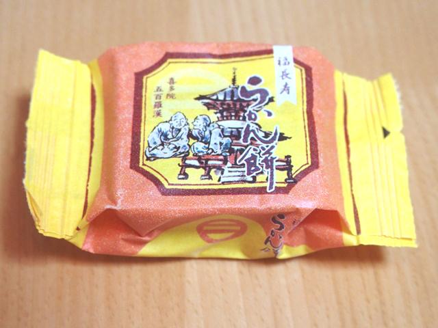 川越のおすすめ和菓子屋さん|右門・亀屋・くらづくり本舗・紋蔵庵の一押し商品はコレだ!
