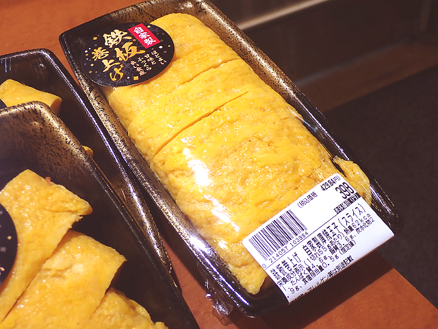 ヤオコーの美味しい&人気の惣菜ランキング|惣菜パンや弁当もおすすめ